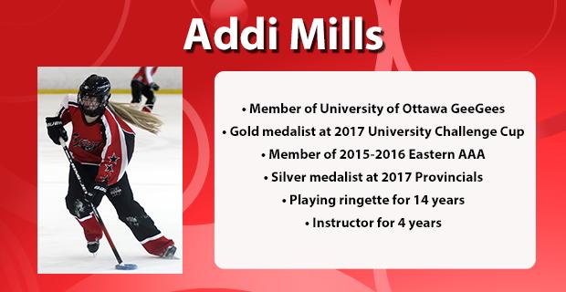 Addi Mills Website