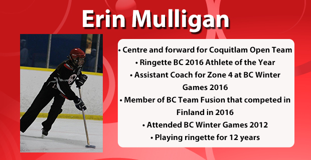 Erin Mulligan Website