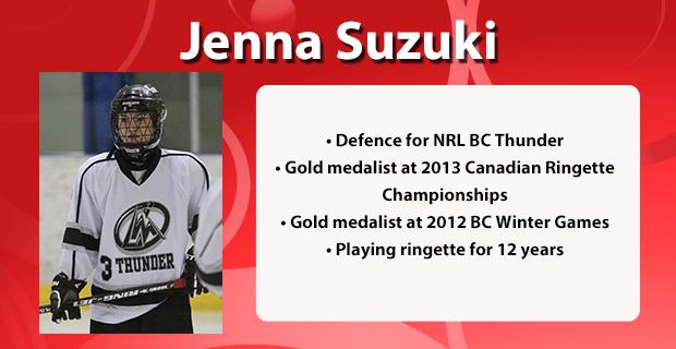 Jenna Suzuki Website