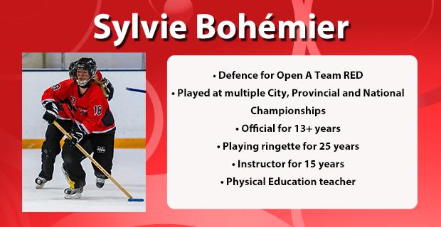 Sylvie Bohemier Website