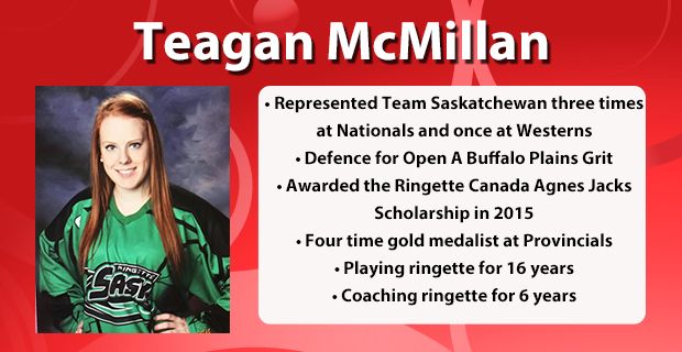 Teagan McMillan Website