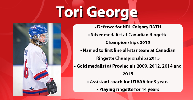 Tori George Website