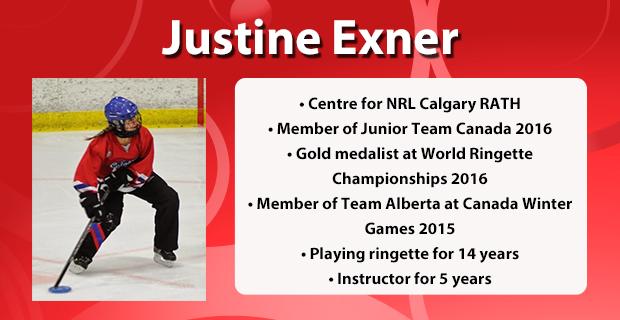 Justine Exner Website